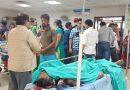 न्यूज़ टुडेनालंदा –पावापुरी मेडिकल कॉलेज में हिटस्ट्रोकके मरीजों का आना निरंतर जारी, 5 की मौत कई मरीजों की हालतनाजुक,,,,,,,