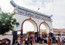 न्यूज़ टुडेनालंदा –डॉक्टरपर हुए हमले के विरोध मेंदेश व्यापी हड़ताल कानालंदा मेंव्यापक असर ,पावापुरी मेडिकल कॉलेजमें मरीजों के परिजन हुए उग्र,,,,,,,