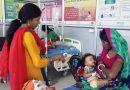 न्यूज़ टुडेनालंदा –नालंदा में चमकी बुखार नेदीदस्तक , करीब आधे दर्जनसे अधिक बच्चेपीड़ित…….