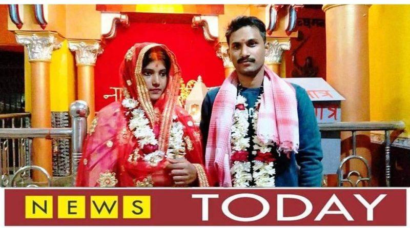 NEWS TUDAY -प्रशिक्षु सब इंस्पेक्टर मुरली मनोहर आजाद ने प्रतिभा से क्यों किया प्रेमविवाह -पढ़िए पूरी खबर,,,,,