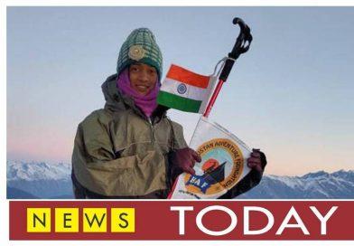 NEWS TUDAY – नालंदा की बेटी अर्पणानेकेदारकंठ की 12,500 फिट ऊंची बर्फीली चोटी पर तिरंगा लहरा कर नालंदा को कियागौरवान्वित ,,,
