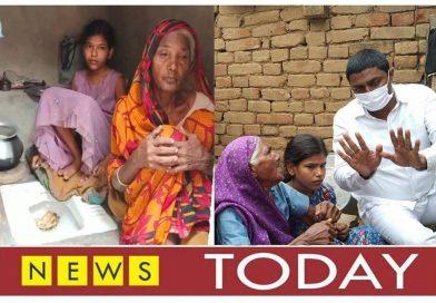 NEWS TODAY -वायरल खबर के बाद शौचालय में रह रही दादी – पोती की मदद पहुंचानेजाप (लो) पहुंचा नालंदा ,,,,राजू दानवीर ने राशन नकद के अलावे बच्ची की पढ़ाई से शादी तक की जिम्मेवारी उठाई,,,,,,,,
