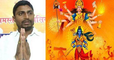 NEWS TODAY – जन अधिकार पार्टी के प्रदेश युवा नेता राजू दानवीर ने बिहार समेत देशवासियों को विजय दशमी की शुभकामनाएं दी ,,,,,,